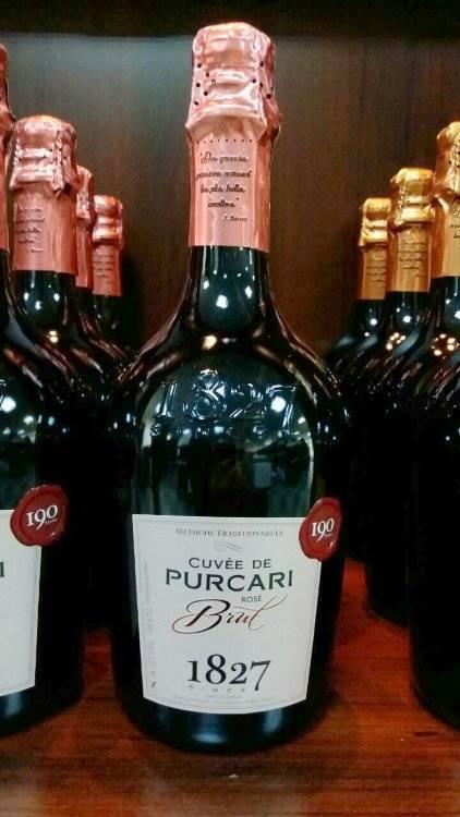 Вино «кюве пешер» (cuvee pecheur) белое сухое 0,75л крепость 11,5%