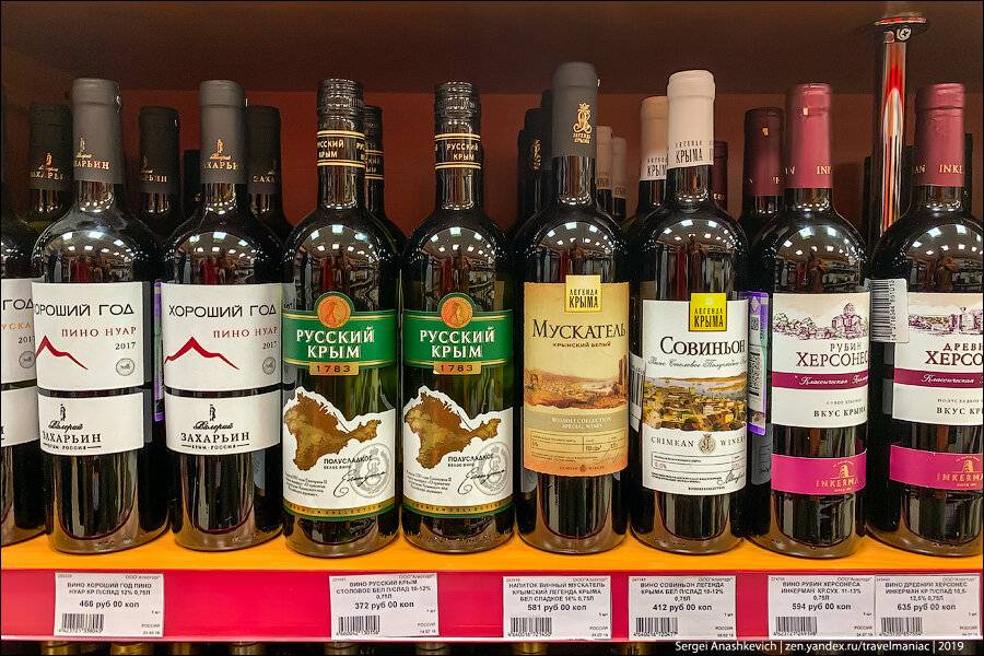 Крымские вина: лучшие производители и сорта. крымские вина, особенности произрастания винограда в крыму