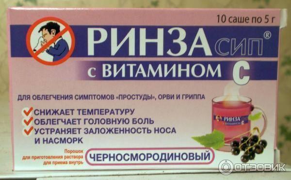 Глинтвейн при простуде: какая польза, можно ли, рецепт приготовления