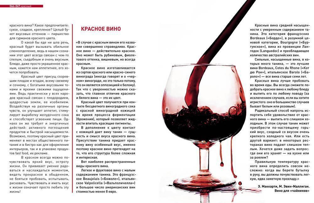 Esse (вино):особенности производства и отзывы
