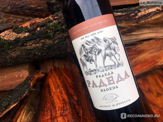 Вино радеда | геоводка