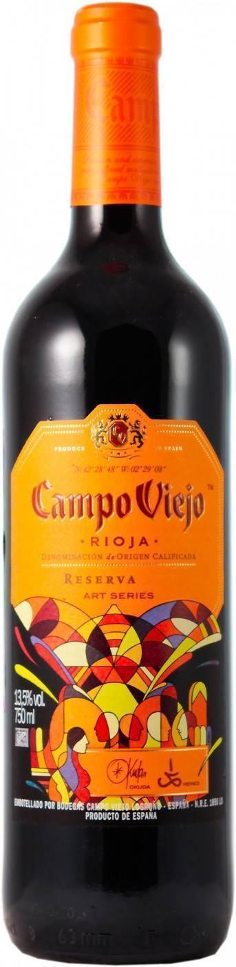 Отзыв о вино красное сухое rioja campo viejo, campo viejo tempranillo 2013 года для меня оказалось тяжеловато ⛳️ алко профи