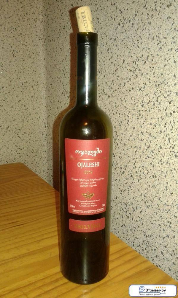 Вино оджалеши и его особенности