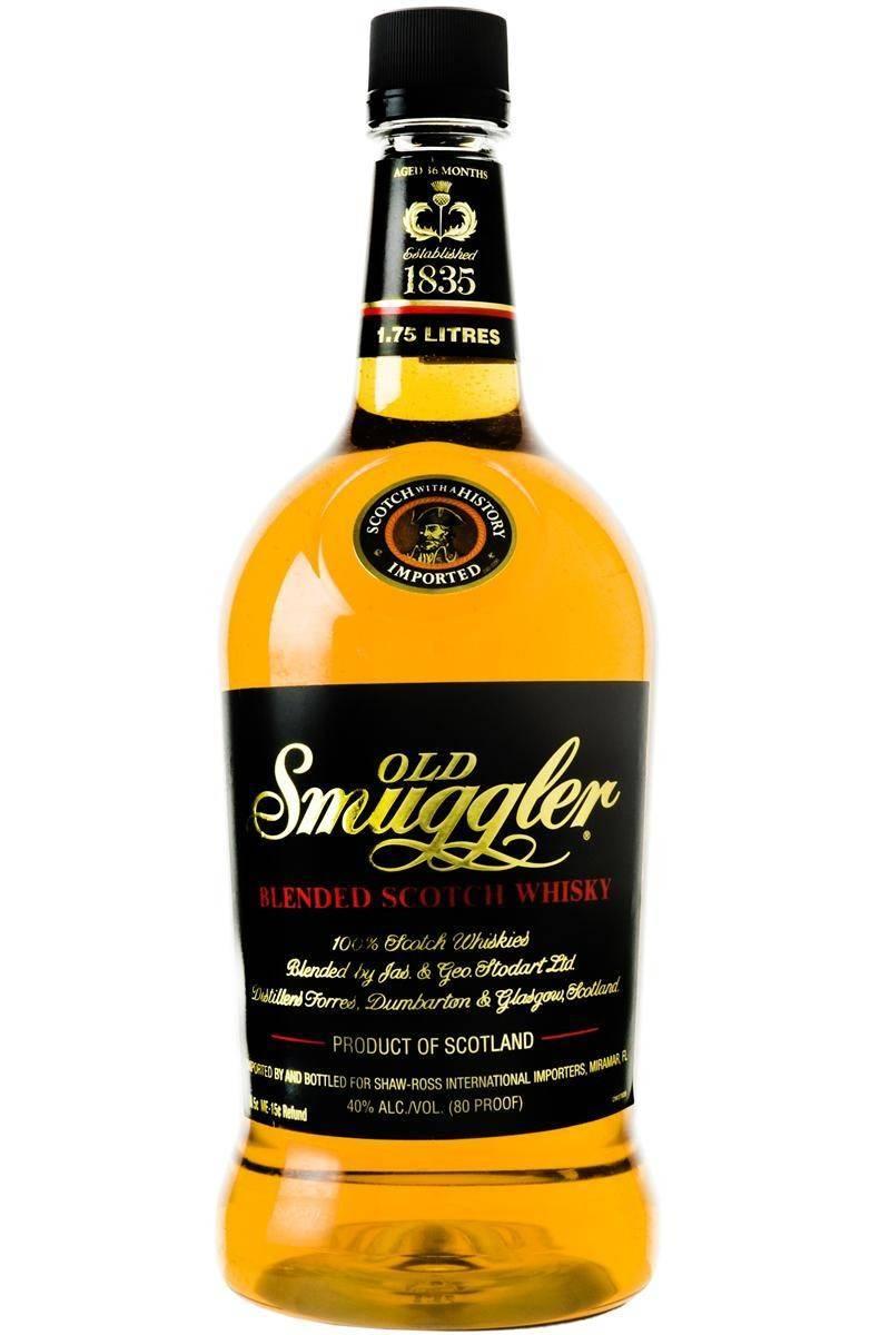 Отзывы виски campari old smuggler » нашемнение - сайт отзывов обо всем