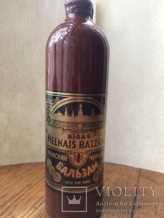 Алкогольный бальзам: как правильно пить напиток на травах с крепостью 40 - 45 градусов, готовим коктейли и употребляем в чистом виде