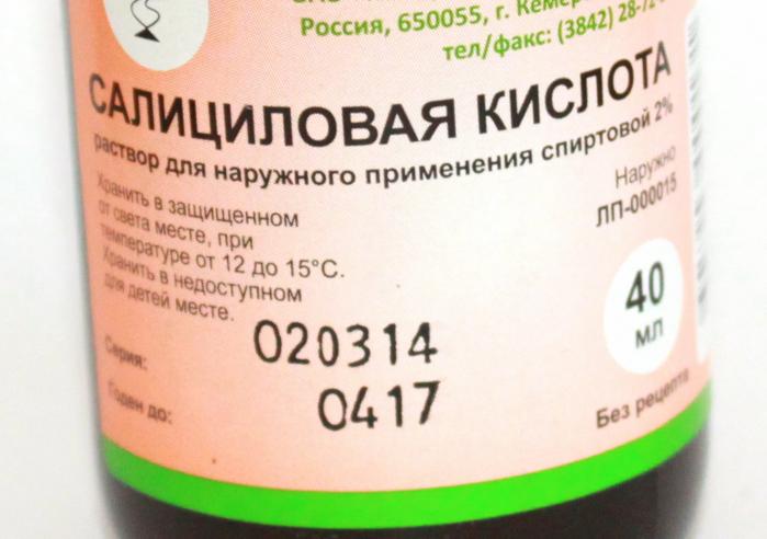 Салициловый спирт 5 процентов. салициловый спирт: инструкция по применению, состав и отзывы