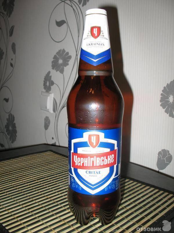 Пиво «черниговское» (chernigivske) — история и особенности напитка