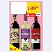 Какое вино выбрать: сухое или полусладкое, с чем и как подавать вино