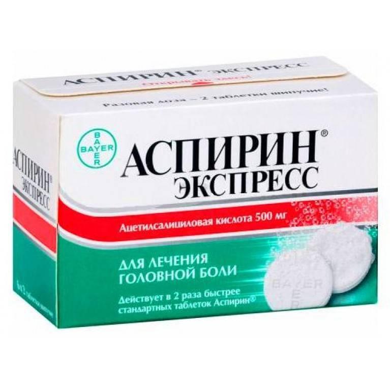 Помогает ли ацетилсалициловая кислота при похмелье и как ее принимать? как еще облегчить состояние?