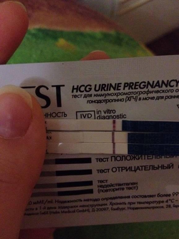 Можно ли делать тест на беременность после алкоголя на следующий. sch307.ru