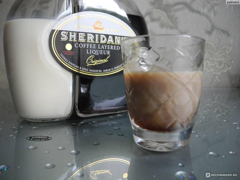 Кофейный двухслойный ликер sheridan s шериданс, как и с чем пить