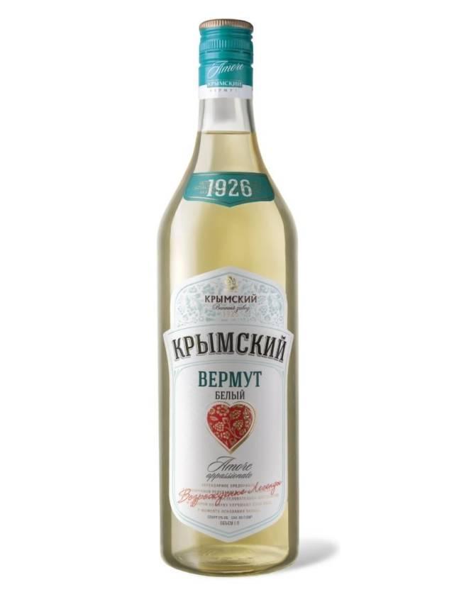 Вермут: что это за напиток