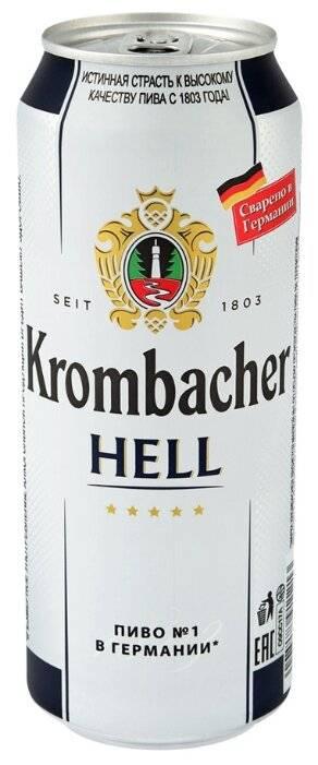 История пива кромбахер. часть i