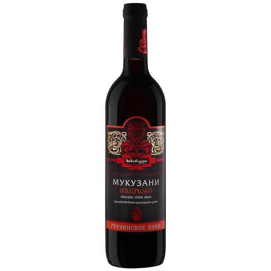 Обзор вина Мукузани
