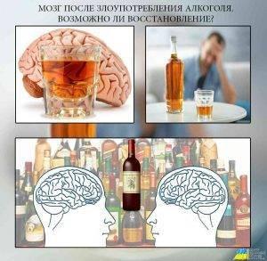 Восстанавливается ли организм, если отказаться от алкоголя: изменения у человека
