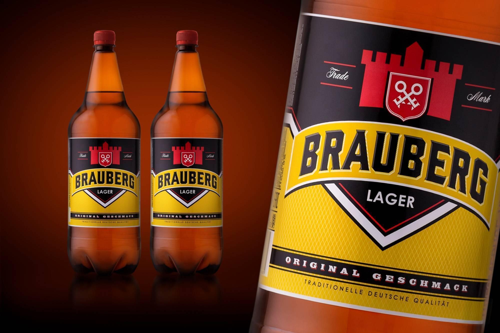 Лучшее пиво в россии (2019-2020)