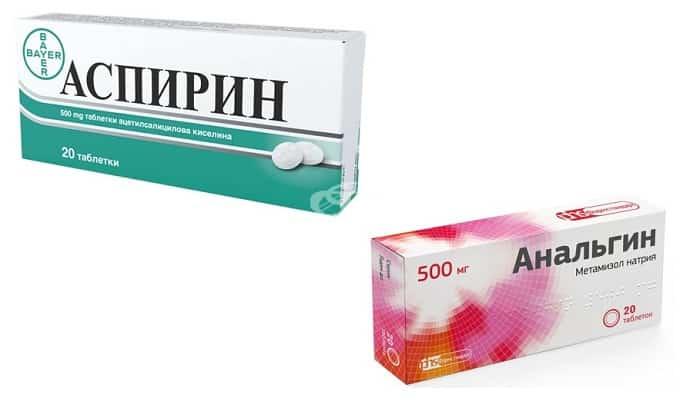 Аспирин и анальгин: можно ли принимать одновременно (совместимость)