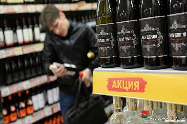 Со скольки лет можно продавать алкоголь в россии в 2020 г. - закон о продаже спиртного несовершеннолетним