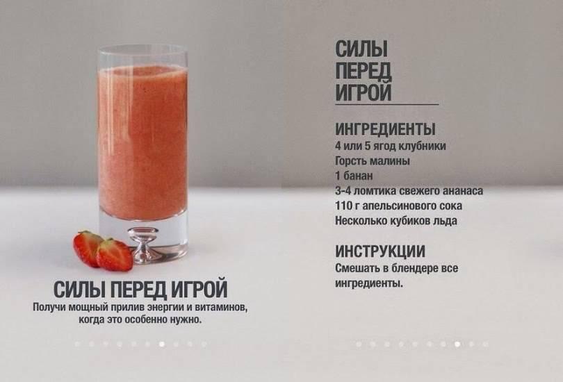 Белковый коктейль для похудения дома: лучшие рецепты, польза и вред • твоя семья - информационный семейный портал