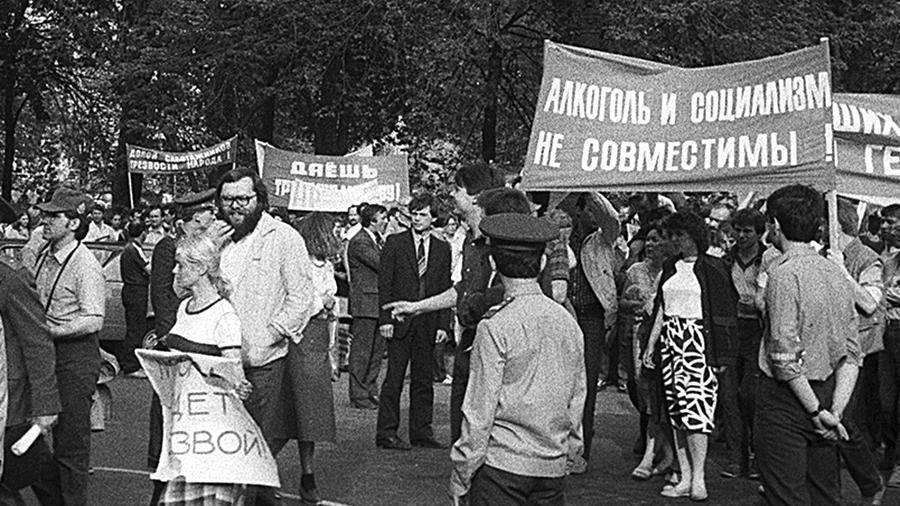Сухой закон: что это такое, кто и когда ввёл его в ссср и в каком году отменили в россии