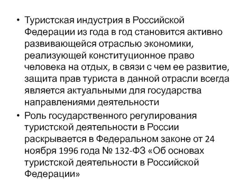 Вице-премьер хлопонин - продавцам алкоголя: отмены введения егаис не будет, готовьтесь заранее