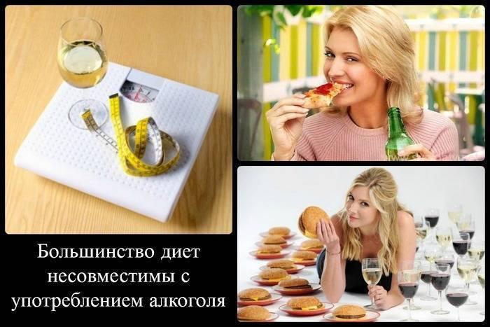 От какого алкоголя толстеют и почему это происходит