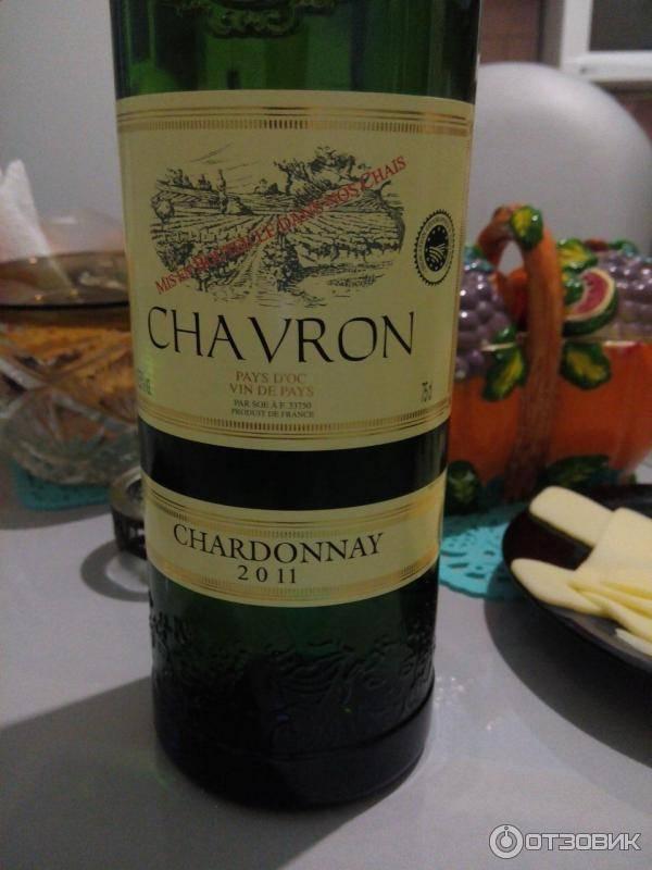 Полусухое вино и его особенности
