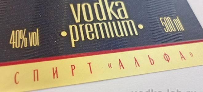 Пищевое сырьё альфа. какой спирт лучше по качеству — «люкс», «экстра» или «альфа»