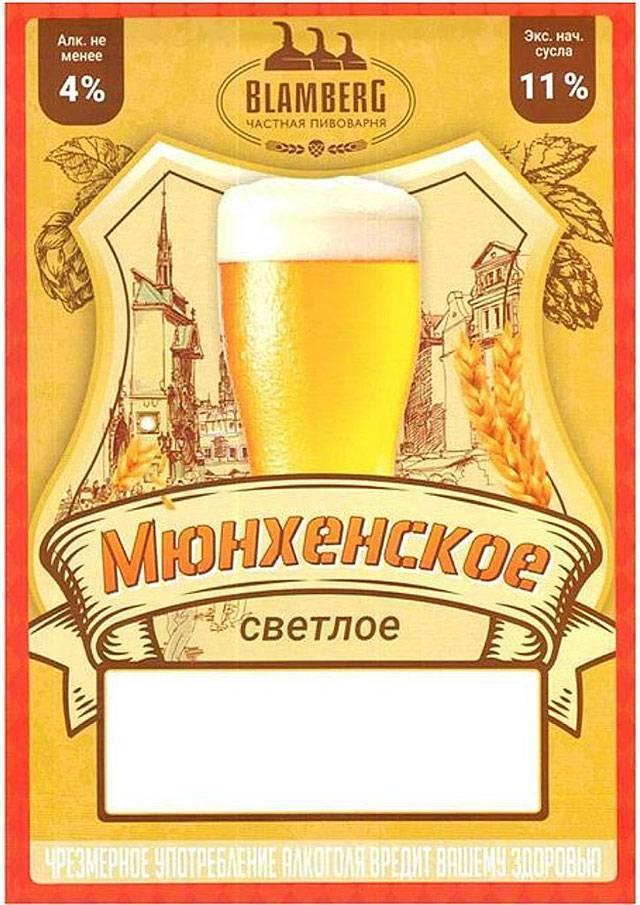 Немецкое пиво: 10 популярных сортов