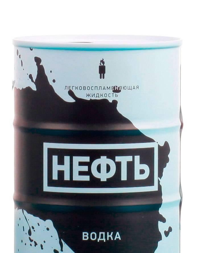 """Водка """"нефть"""" - цена, отзывы, описание, фото"""