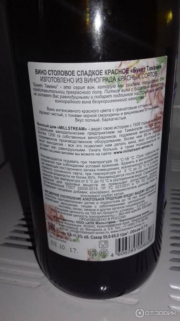 Как подсластить домашнее виноградное вино: особенности приготовления, классический рецепт