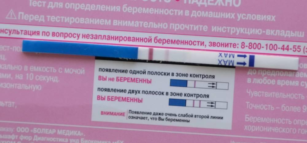 Влияет ли алкоголь на анализ крови хгч