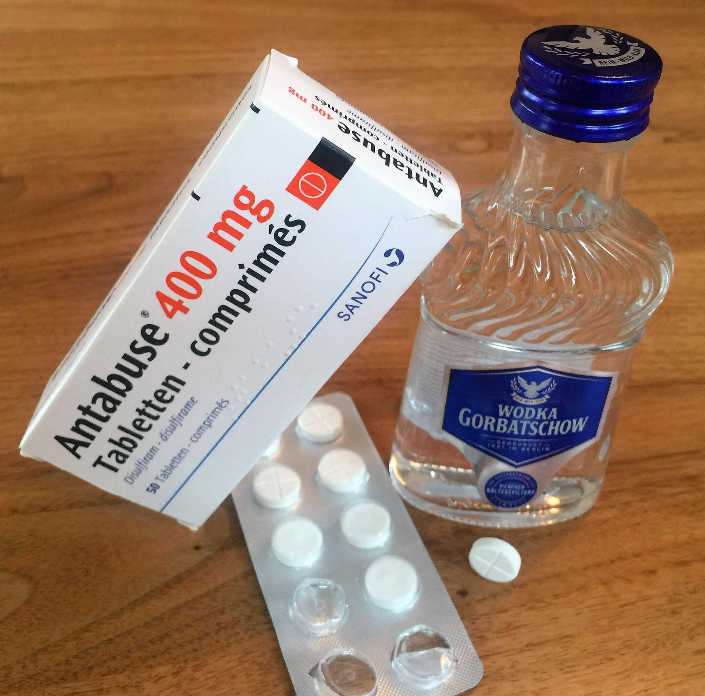 Популярные методы и лекарства для лечения запоя