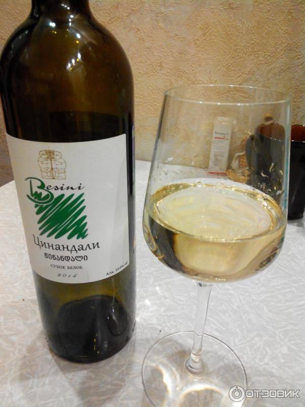 Вино цинандали, белое сухое