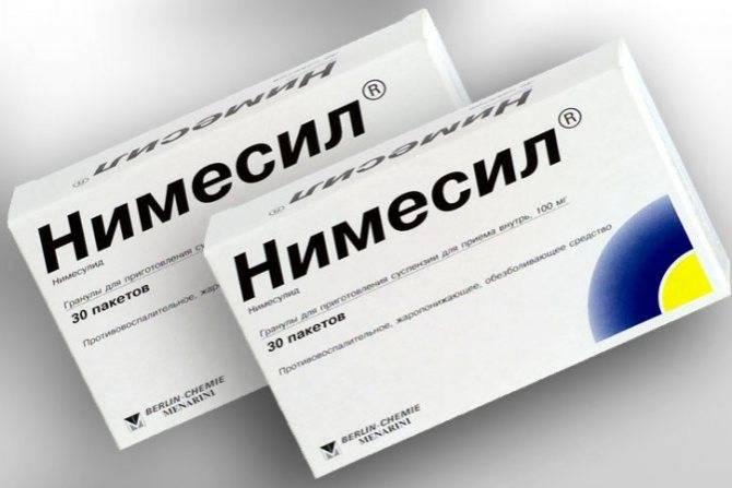 Сколько действует «нимесил» при температуре, зубной боли?