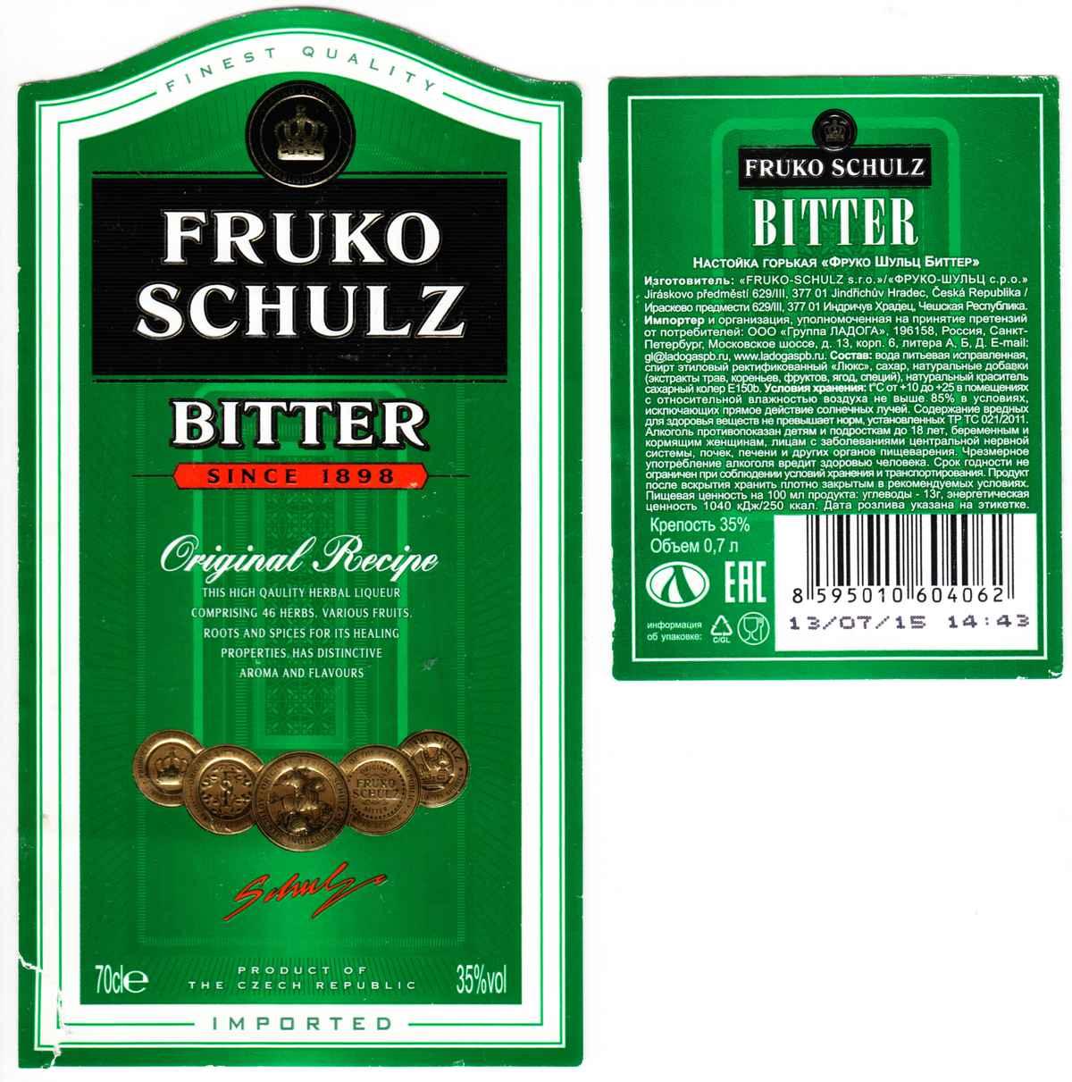 Ликеры фруко шульц: обзор, виды + 8 рецептов коктейлей