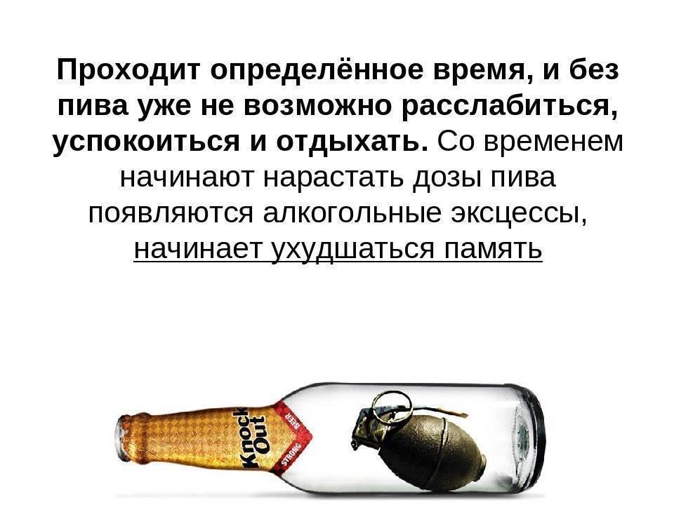 И целого мира мало! можно ли после водки пить пиво