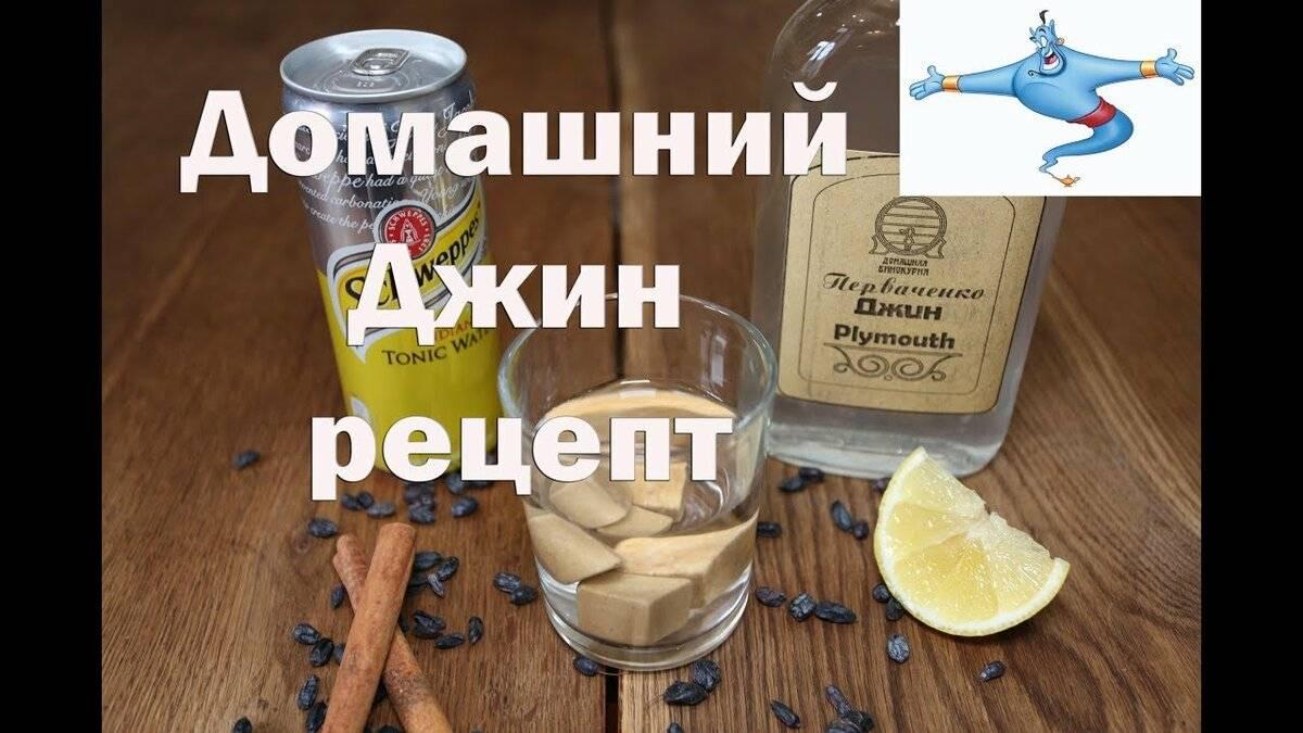 Джин в домашних условиях из самогона: рецепт, рекомендации и секреты