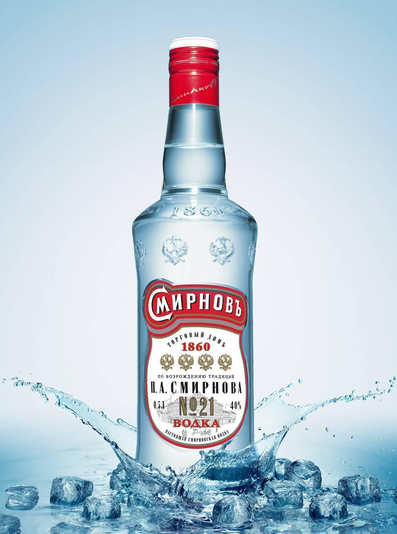 Водка смирнов (smirnoff): виды, ценообразование. история бренда