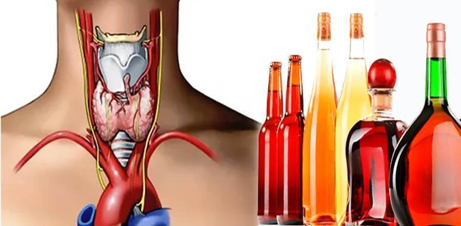 Можно ли алкоголь после удаления щитовидной железы