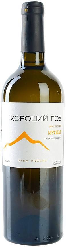 Мускат (muscat) – семейство ароматных вин