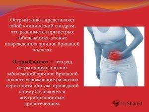 О чем говорит боль в желудке