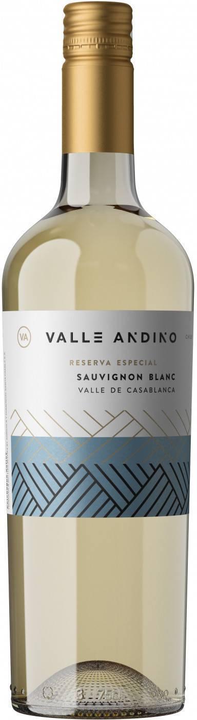 Белое вино sauvignon blanc (совиньон блан): что это за сорт, полное описание с фото