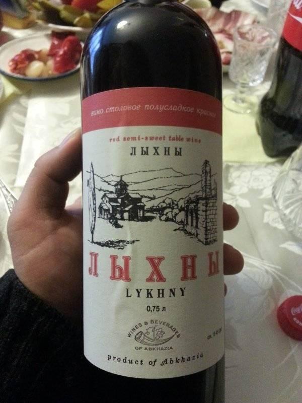 Лыхны (lykhny) – столовое красное вино из абхазии