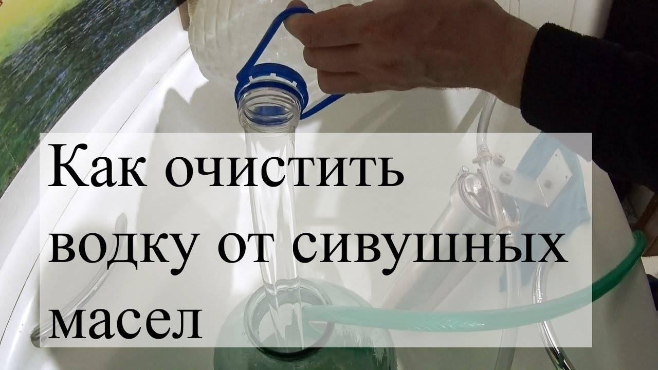 Как правильно сделать очистку чачи