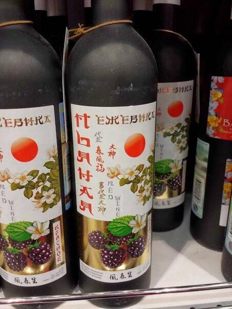 Сливовое вино (умешу)— чем полезен этот прекрасный напиток