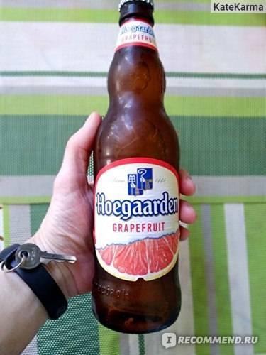 Пиво hoegaarden (хугарден) — характеристика и виды бельгийского напитка