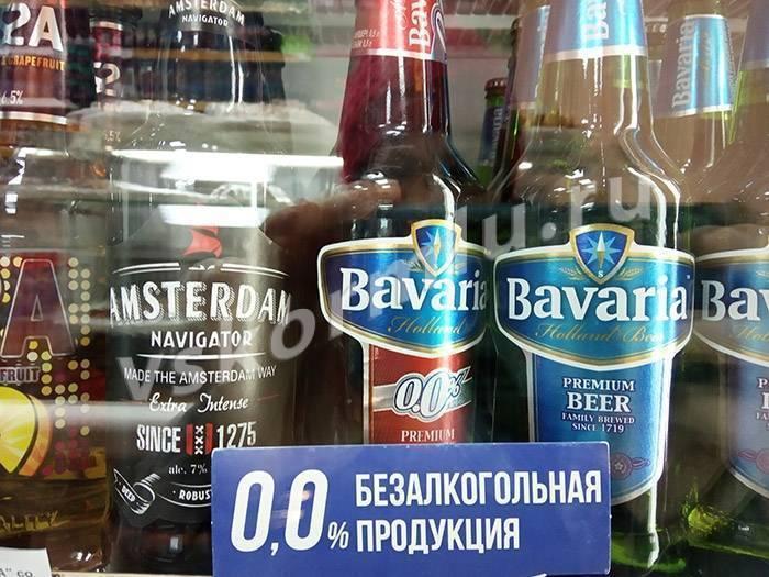 Можно ли пить безалкогольное пиво при кодировке - лучшие народные рецепты еды от сafebabaluba.ru