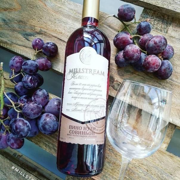 Красные вина из сорта винограда пино-нуар