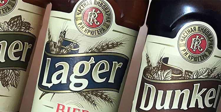 """Купить пиво крюгер (kruger) — цены и отзывы на пиво """"крюгер"""" в магазине winestyle"""